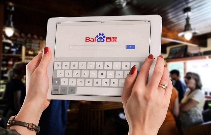 Die chinesische Suchmaschine Baidu