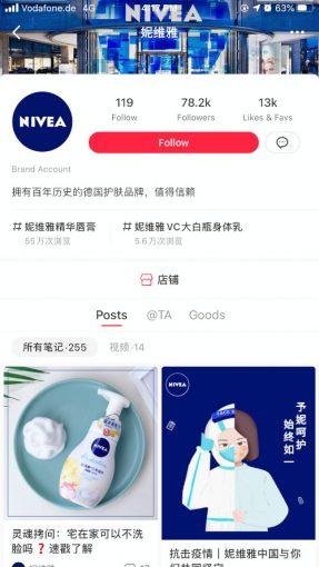 Nivea China Social Media Red