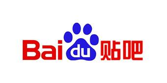 Baidu Tieba Logo