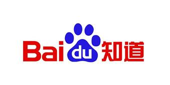 Baidu Zhidao Logo