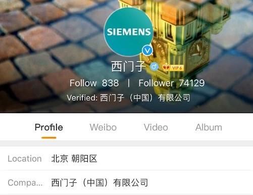 Weibo Profil Siemens