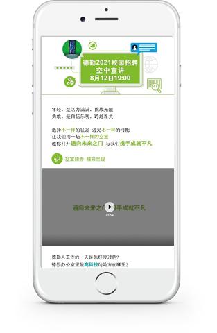 WeChat Content & Community