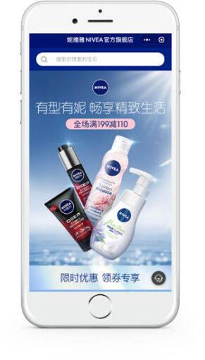 Nivea WeChat Mini Programm