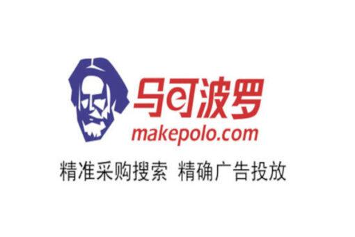 makepolo.com B2B Plattform