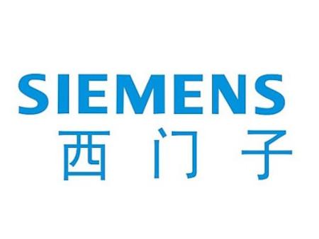 Siemens B2B Marketing